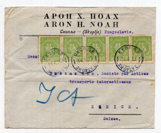 1920 YUGOSLAVIA,JUDAICA,MACEDONIA,SKOPJE TO ZURICH,ARON H. NOAH,COMPANY'S HEADED COVER - Briefe U. Dokumente