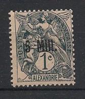 Alexandrie - 1921-23 - N°Yv. 38a - Blanc 1c Gris-noir - Neuf Luxe ** / MNH / Postfrisch - Neufs