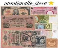 X10 Pcs Mix Lot Russia Nigeria Greece And Others, All Different, VG/F/VF #435# - Vrac - Billets