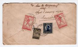 1921 YUGOSLAVIA,SERBIA,PANCEVO TO SKOPJE,REGISTERED COVER,VERIGARI,CHAIN BREAKERS - Briefe U. Dokumente