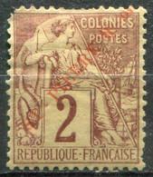 SAINT PIERRE ET MIQUELON - Y&T  N° 32 * - Unused Stamps