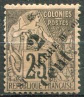 SAINT PIERRE ET MIQUELON - Y&T  N° 40 * - Unused Stamps
