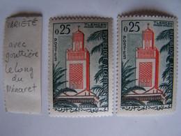 ALGERIE 1962 NEUF X 2  VARIETE SUR LA GRANDE MOSQUEE DE TLEMCEN : GOUTTIERE LE LONG DU MINARET - Unused Stamps