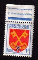 FRANCE 1955 BLASON ARMOIRIES COMTAT VENAISSIN NEUF AVEC BORDURE - Nuevos
