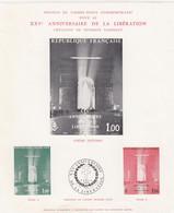 PROJET DE TIMBRE-POSTE POUR LE XXV° ANNIVERSAIRE DE LA LIBERATION. CREATION DE GEORGES VASSILEFF. 1969 / 6000 - Liberation