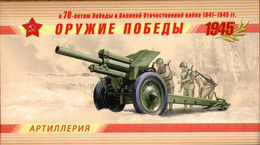 Russia, 2014, Mi. 2037C-40C, Sc. 7525-28, Weapon Of The Victory, WWII, Artillery, Prestige Booklet - Blocks & Sheetlets & Panes