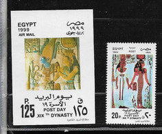 #8058 EGYPT 1999 ARCHEOLOGY XIX DYNASTY POST DAY SET+S/SHEET YV 1631+BL 70 MNH,NEUF,POSTFRISCH - Archaeology