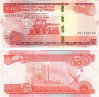 Ethiopia 50 Birr 2020 UNC - Ethiopia
