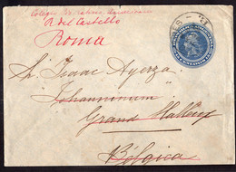 Argentina - 1905 - Lettre - Republica En Medallon - 15 Ctv - A1RR2 - Briefe U. Dokumente