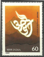 INDIA 1989 STAMP SANKARACHARYA (PHILOSOPHER & RELIGIOUS TEACHER) . MNH - Neufs