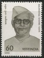 "INDIA 1989 STAMP BALKRISHNA SHARMA ""NAVIN"" (FREEDOM FIGHTER, POET) . MNH - Neufs"