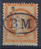 Lot Classiques France : Cérès N° 38 Oblit BM En Cadre Ovale , Bon Condition Voir Scan !  LOT 373 - 1871-1875 Cérès