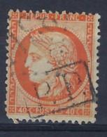 Lot Classiques France : Cérès N° 38 Oblit PP En Cadre  ,  Condition Voir Scan !  LOT 373 - 1870 Besetzung Von Paris