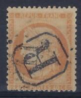 Lot Classiques France : Cérès N° 38 Oblit R En Cadre  ,  Condition Voir Scan !  LOT 373 - 1870 Besetzung Von Paris