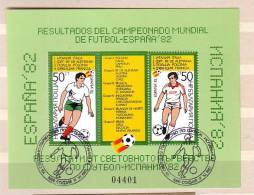 1982 FOOTBALL- WF Spain ( III ) S/S – Used (O) Special First Day Bulgaria / Bulgarie - Hojas Bloque