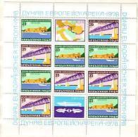 1978  EUROPA - Danube Commission    S/M - MNH  BULGARIE / Bulgaria - Nuevos