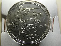 Portugal 200 Escudos 1993 Espingarda - Portugal