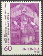 INDIA 1988 STAMP SWATI TIRUNAL RAMA VARMA  (CARNATIC MUSIC COMPOSER)  . MNH - Neufs