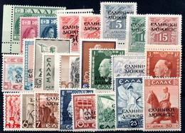 101.GREECE,ALBANIA,N.EPIRUS.1940 SC.N202-N218,NJ38-NJ42,NRA1-NRA3(25 VALUES)MNH - Ohne Zuordnung