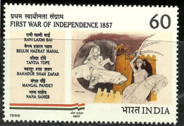 INDIA 1988 STAMP 1ST. WAR OF INDEPENDENCE, ART, PAINTINGS BY M.F. HUSSAIN , FREEDOM FIGHTERS  . MNH - Neufs