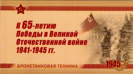 Russia, 2010, Mi. 1636-39, Sc. 7208-11, SG 7684-87, The 65th Anniv. Of The End Of WW II, Tanks, Prestige Booklet - Blocks & Sheetlets & Panes
