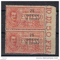 DALMAZIA:  1921  EX.  SOPRASTAMPATO  -  25 C./25 C. ROSSO  COPPIA  N. -  SASS. 1 - Dalmatië