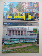 2 PCs Ukraine Kyiv And Kharkiv Tram Modern PCs - Tranvía