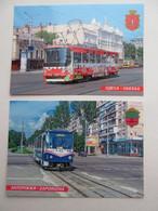 2 PCs Ukraine Odessa And Zaporizhia Tram Modern PCs - Tranvía
