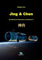 Jing & Chen, Die Ballade Der Taikonauten Von Shenzhou-11 (Raumfahrt, China, Luftfahrt, Weltraum) - Sin Clasificación