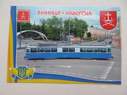 Ukraine Vinnytsia  Tram Modern PC From Set - Tranvía