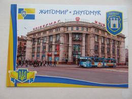 Ukraine Zhytomyr Tram Modern PC From Set - Tranvía