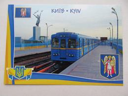 Ukraine Kyiv Metro Tram Modern PC From Set - Tranvía