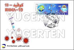 ALGERIE ALGERIA - Official FDC - COVID-19 - Coronavirus - Epidemic - Pandemic Diseases Health Santé Gesundheit - Ziekte
