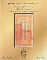 CHINA, Chinese Paper Money, The Viktor & Yekaterina Shmirnov Collection Part 1, Auction Catalogue, 2007 - Libros & Software