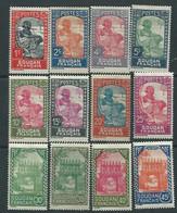 Soudan N° 60 / 88  X  La Série Des  29 Valeurs Trace De Charnière  Sinon TB - Unused Stamps
