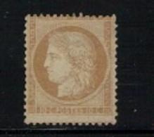 Yvert N° 36 NSG - 1870 Besetzung Von Paris