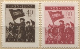 1955 Poland 50th Anniversary Of Revolution In 1905 MNH** - Unused Stamps