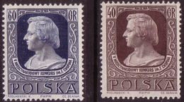 1955, Poland Mi 899 - 900, 5th International Chopin Competition Music F. Chopin Warsaw  MNH** - Unused Stamps