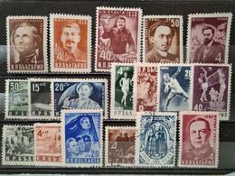 BULGARIE - 1950 Lot De 31 Timbres */o (voir Détail Et Scan) - Colecciones & Series