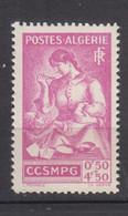ALGERIE 1944 * YT N° 205 - Neufs