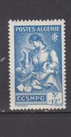 ALGERIE 1944 * YT N° 207 - Neufs