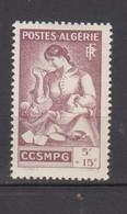 ALGERIE 1944 * YT N° 208 - Neufs