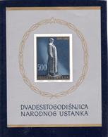 JUGOSLAVIA  1961  LOTTA  AL  FASCISMO FOGLIETTO - Ungebraucht