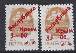 Russia/Ukraine Local Krim/Crimea. Rare. Trains/Railway/Cinderella - Trains