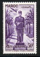 Maroc PA 1951 Yvert 81 ** TB Coin De Feuille - Poste Aérienne