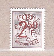 1979 Nr S56AP6** Zonder Scharnier,polyvalent Papier.Heraldieke Leeuw - Service
