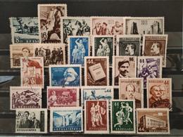 BULGARIE - 1953 Lot De 41 Timbres */**/o (voir Détail Et Scan) - Colecciones & Series