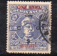 XP2659 - COCHIN INDIA 1949 , Servizio 1 Anna / 1a9p Usato - Cochin