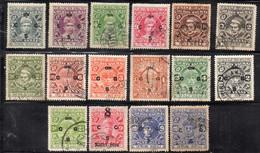 Q92A - COCHIN INDIA : SERVIZIO 16 Valori Diversi Usati Da Difettosi A Perfetti - Cochin