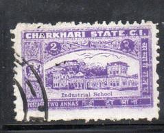 XP2109 - CHARKHARI INDIA ,  2 Anna Esemplare Usato - Charkhari
